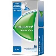 Nicorette 30 Anti Nicotine chewing gum 4mg Winter mint Никоретте