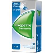 Nicorette 30 Anti Nicotine chewing gum 4mg Winter mint Никоретте