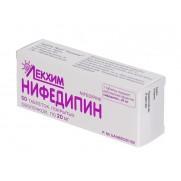 Nifedipine 50 tablets 10mg & 20mg Nifedipinum Нифедипин