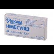 Nimesulide 30 tablets 100mg NIMESULIDUM Нимесулид