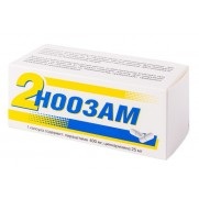 Noozam 60 capsules & 80 capsules Piracetam Ноозам Brain activity