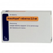 NovoNorm 30 tablets 2mg Repaglinide Diabetes НовоНорм