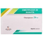 Omeprazole Ananta 100 capsules 20 mg Digestive system diseases Омепразол