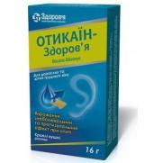 Oticaine Zdorovye Ear drops 16g Отикаин