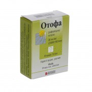 Otofa Ear drops 10ml 20000IU Rifamicin Отофа Otitis