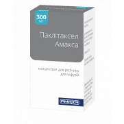 Paclitaxel Amaxa concentrate 6mg/ml 30 mg or 100mg or 300mg paclitaxel Cancer treatment Паклитаксел Амакса