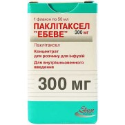 Paclitaxel concentrate 300 mg 50 ml paclitaxel Cancer treatment Паклитаксел Эбеве