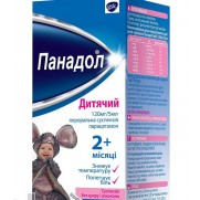Panadol Baby for Children 100ml peroral susp Paracetamol - Pain Neurosis Flu - Панадол Беби