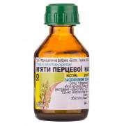 Peppermint Tincture 25 ml bottle Nausea and vomiting Настойка Мяты перечной