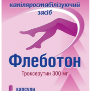 Phleboton 50 capsules 300mg Troxerutin Флеботон capillaries stabilizing agent
