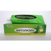 Phytolysin paste 100g Фитолизин