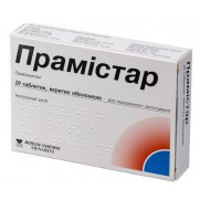 Pramistar 20 tablest 600mg Pramiracetam Прамистар BERLIN CHEMIE Concentration & Attention disorders