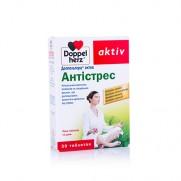 Doppel Herz Activ Antistress Tablets 30 pcs Queisser Pharma