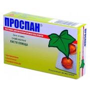 Prospan 20 tablets lozenges Hedera helix Cought treatment Проспан