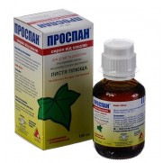 Prospan cought syrup 100mg / 200ml Hedera helix Cought treatment Проспан