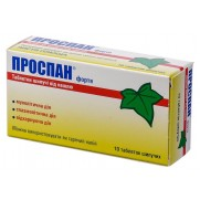 Prospan Forte 10 effervescent tablets Hedera helix Cought treatment Проспан форте
