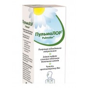 Pulmolor powder for oral susp 60ml Ambroxol Cough & Rhinitis treatment Пульмолор