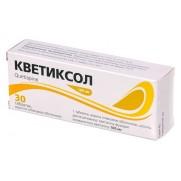 Quetixol 30 tablets 25mg & 100mg & 200mg Quetiapine Кветиксол Schizophrenia