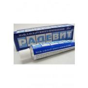 RADEVIT Skin Care Ulcers Eczema Erosion Treatment Ointment 35 g