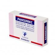 RANSELEX 10 capsules 200mg CELECOXIBUM Ранселекс