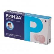 Rinza Rynza 10 & 100 tablets Paracetamol 500mg Ринза Flu & ARVI symptoms
