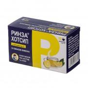 Rinza Rynza Hot Sip Lemon & Orange & Black currant Powder for hot solution 10 packs 5g Paracetamol Ринза Flu & ARVI symptoms