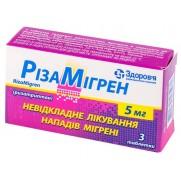 Rizamigren 3 tablets 5mg & 10mg Rizatriptan Haedache Ризамигрен