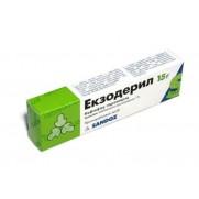 Exoderil Cream 1% Mycotic Fungal Infection Skin Moniliasis Scaly Skin 15g
