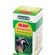 Badger Fat Oil with Vitamin Complex Tuberculosis Pneumonia Capsules 60 pcs