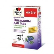 Doppel Herz Active Vitamins for Eyes with Lutein and Bilberry 30 capsules