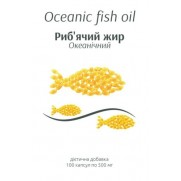 Ocean Cod Liver Oil Metabolism OverweightTreatment Capsules 500mg 60 pcs Fish