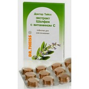 Sage Extract with Vitamin C Dr Theiss 24 tablets Sore Throat Экстракт шалфея Др Тайсс