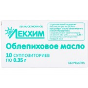 Sea buckthorn oil 10 rectal suppositories 0.35g Hemorrhoids or anus crack Облепиховое масло