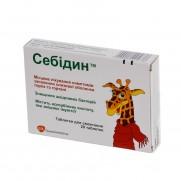 Sebidin 20 tablets lozenges Sore Throat Себидин