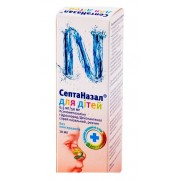 Septanazal for Children nose spray 10ml Running nose & Nasal congestion Септаназал