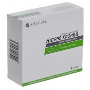 Sodium Chloride injection solution 0.9% 10 ampoules / 10ml физраствор Натрия хлорид