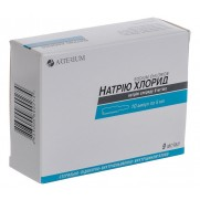 Sodium Chloride injection solution 0.9% 10 ampoules / 5ml физраствор Натрия хлорид