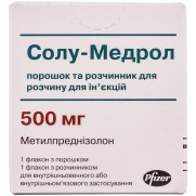 Solu-medrol powder for solution for injection 500 mg, complete with solvent, 7.8 ml, in vials 1 pcs. Солу-медрол