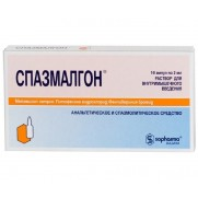 Spazmalgon Spasmalgon solution 10 ampoules 2ml pain relief Спазмалгон