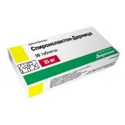 Spironolactone 30 tabl 25mg SPIRONOLACTONUM Спиронолактон