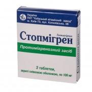 Stopmigraine 3 tablets 100mg Sumatriptan Стопмигрен  Stop Migrain Headache