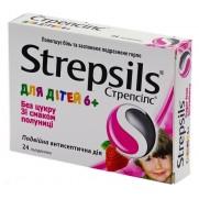 Strepsils for Children 6+ 24 tablets thore lozenges Sore Throat Стрепсилс