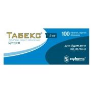 Tabex 100 tablets 1,5mg Cytisin Табекс Nicotinism STOP SMOKING