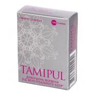Tamipul 10 capsules Paracetamol + Ibuprofen + Caffeine Menstrual pain Тамипул