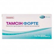 Tasmin Forte 30 tablets 0.4 mg Tamsulosin hydrochloride Benign prostatic hyperplasia Тамсин форте