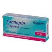 Tolperil 30 tablets 50mg Tolperisone Tolperisonum Толперил