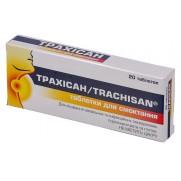 Trachisan 20 tablets throat lozenges Tyrothricin Sore Throat Трахисан