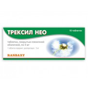 Trexyl Neo Trexil 10 tablets 5mg Desloratadine Allergy Трексил Нео