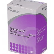 Troxevasin 50 capsules 300mg Troxerutin Троксевазин