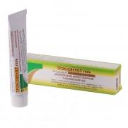 Troxevenol gel 40mg anti varicose veins Troxerutin Троксевенол